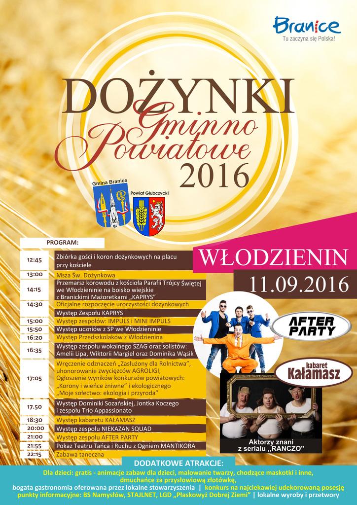plakat-Dozynki-Gminno-Powiatowe-2016.jpeg