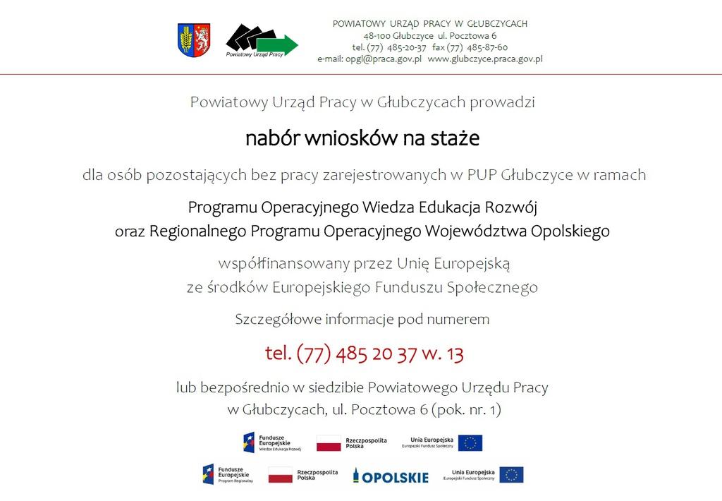 PUP Plakat - nabór wniosków na staże.jpeg