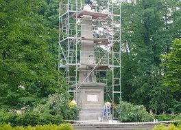 Pomnik-AR-Park-Miejski.jpeg