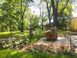 Galeria Park po rewitalizacji 2018-2019