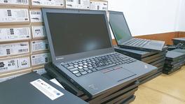 Galeria Zdalna szkoła 2020 komputery