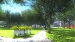 Galeria Rewitalizacja Parku Miejskiego 2